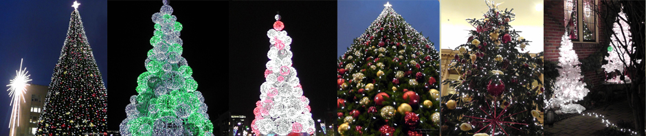 christmas tree xmas